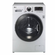 LG FH2C3WD Front loading, Washing capacity 6.5 kg, 1200 RPM, Direct drive, A+++, Depth 45 cm, Width 60 cm, White, LED, Display,  288,00