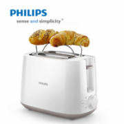 Philips Toaster HD2582/00 White/ grey, Plastic, 760 - 900 W, Number of slots 2, Number of power levels 8, Bun warmer included  32,00
