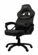 Arozzi Monza Gaming Chair - Black  133,00