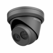 Hikvision IP Camera DS-2CD2345FWD-I F2.8, DOME, Powered by DARKFIGHTER, EasyIP 3.0, EXIR 2.0 up to 30m,H265+/H.264+, 4MP, 2.8mm(~109°  169,00