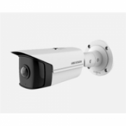Hikvision IP Camera DS-2CD2T45G0P-I F1.68 Bullet, 4 MP, 1.68mm/F2.0, Power over Ethernet (PoE), IP67, H.265+/H.264+, Micro SD, Max.256GB  210,00