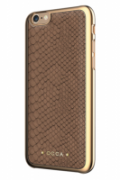 Back cover Wild for iPhone 5 (Khaki)  4,00