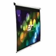 Elite Screens M85XWS1-SRM Manual Pull Down Screen 85'' 1:1 / Diagonal 212,5cm, W 152,4cm x H 152,4cm /  White case / MaxWhite/ Dual wall & ceiling instalation design/ 4-side black masking border (Top: 3.8cm)/ 160 Degrees viewing angle/ Auto lockin  384,00